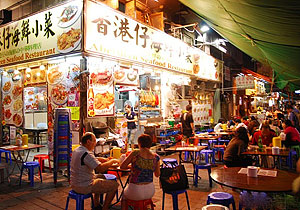24 hours in Hong Kong - Temple Street Night Market