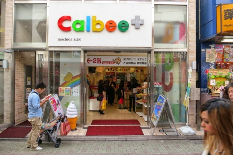 Calbee +