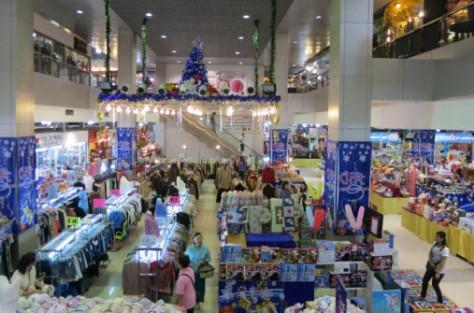 Chatuchak Market JJ Mall
