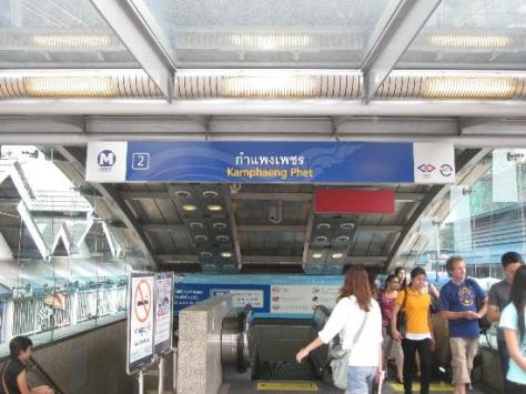 directions to Chatuchak