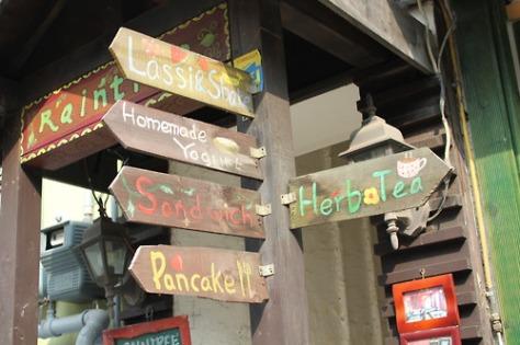 Raintree Café (Travel theme) (Edae)