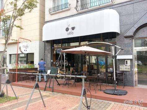 Velo Bike Café (Bundae)