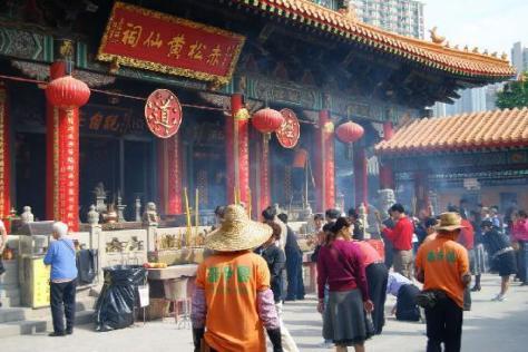 wong-tai-sin