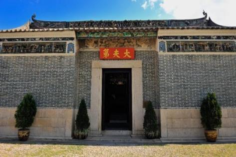 tai-fu-tai-mansion