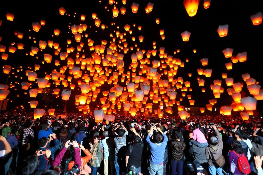 Pingxi Lantern Festival  Travelog.me