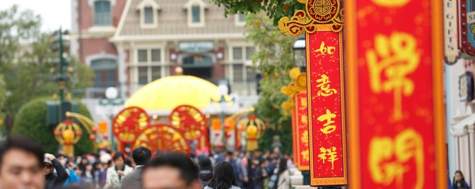 The Essential Guide to Celebrating Chinese New Year in Hong Kong in 2015