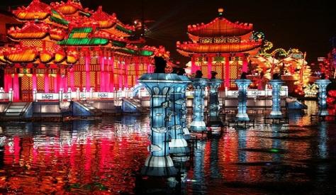 4 lantern festival